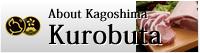 About Kagoshima Kurobuta